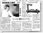 20070101-thumbnail2