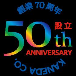 設立50周年ロゴ