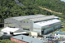 槌ケ原工場